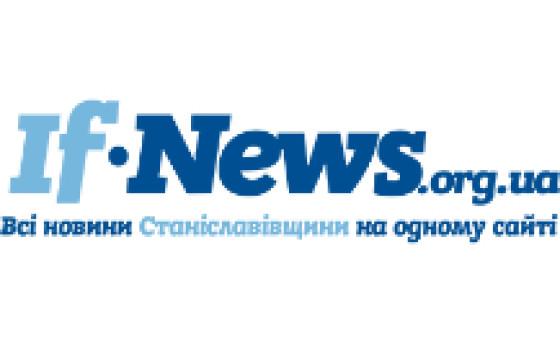 Добавить пресс-релиз на сайт IfNews