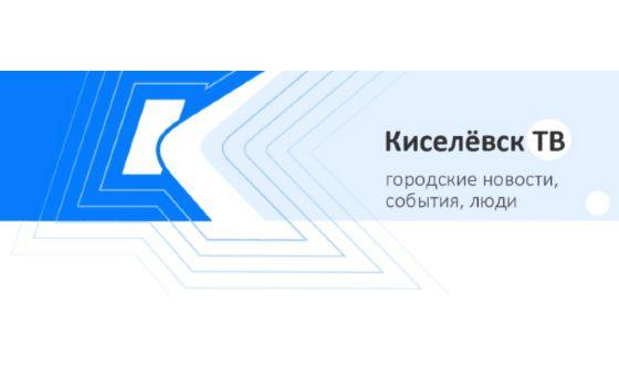 Kiselevsk-tv.ru