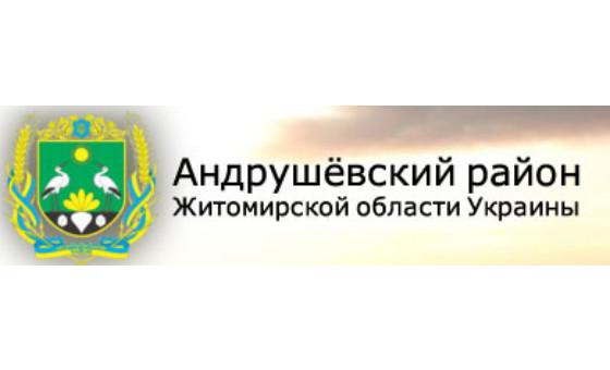 Добавить пресс-релиз на сайт Andrushivka.org.ua