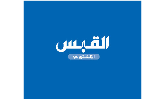 How to submit a press release to Alqabas.com