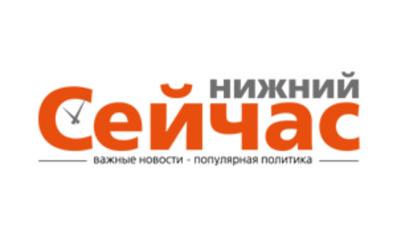 Добавить пресс-релиз на сайт Nn-now.ru