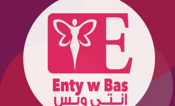 Добавить пресс-релиз на сайт Entywbas.com