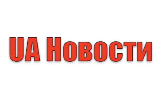 Добавить пресс-релиз на сайт Ua-novosti.pp.ua