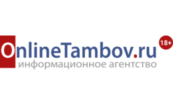 How to submit a press release to Onlinetambov.ru