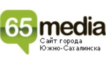 Добавить пресс-релиз на сайт 65.media — сайт города Южно-Сахалинска