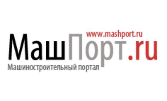 Добавить пресс-релиз на сайт Mashport.ru