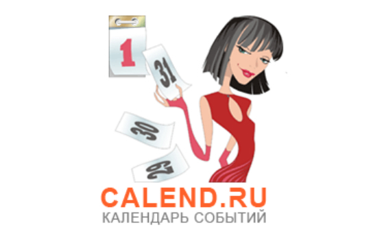 How to submit a press release to Calend.ru