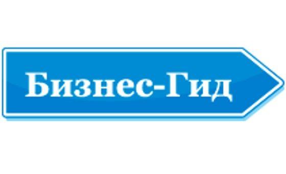 Добавить пресс-релиз на сайт Biz-gid.ru