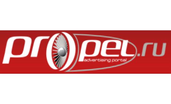Добавить пресс-релиз на сайт Propel.ru