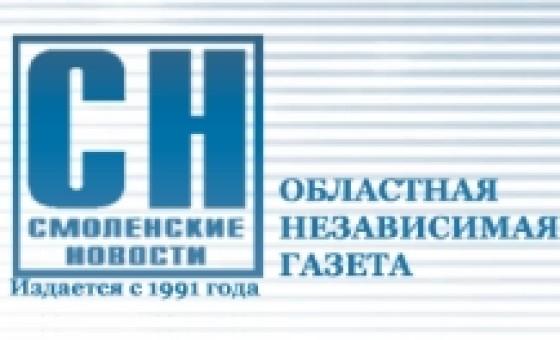 Добавить пресс-релиз на сайт Смоленские новости