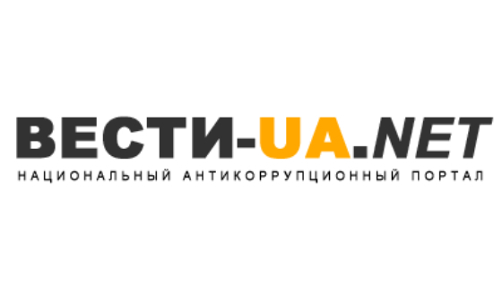 How to submit a press release to Vesti-UA