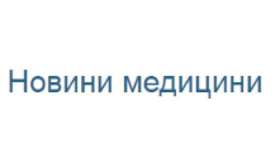 Добавить пресс-релиз на сайт Zdorovja.pp.ua