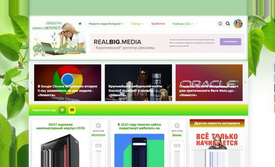 Добавить пресс-релиз на сайт Интернет технологии