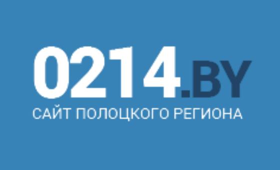 Добавить пресс-релиз на сайт 0214.by