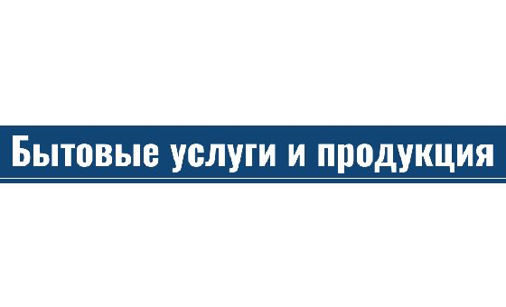 How to submit a press release to Servic4home.ru