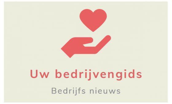 Добавить пресс-релиз на сайт Uwbedrijvengids.nl
