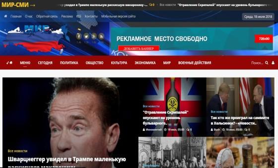 Добавить пресс-релиз на сайт Hyyh.ru