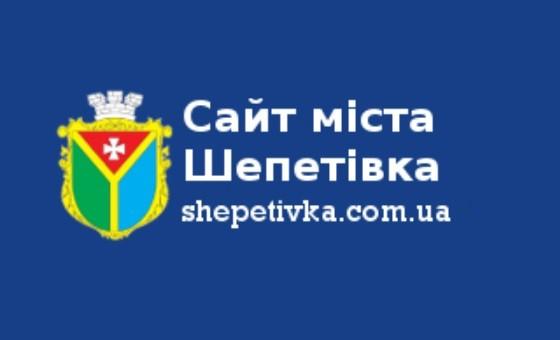 Добавить пресс-релиз на сайт Сайт міста Шепетівка