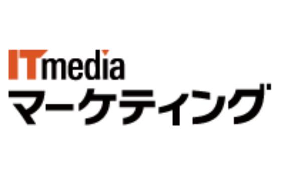 Добавить пресс-релиз на сайт ITmedia Marketing