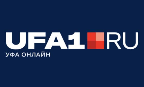 Добавить пресс-релиз на сайт Ufa1.ru - новости Уфы