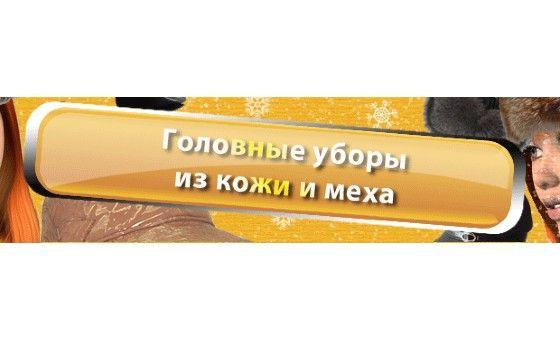 Cgsen-po.ru
