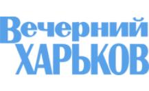Добавить пресс-релиз на сайт Вечерний Харьков