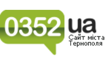 How to submit a press release to 0352.ua