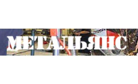 Sevzapmetal.spb.ru