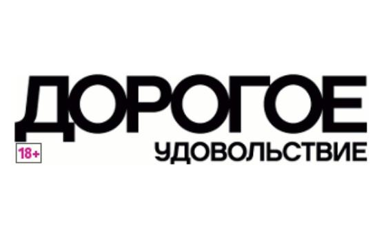 Добавить пресс-релиз на сайт Dorogoe-voronezh.ru