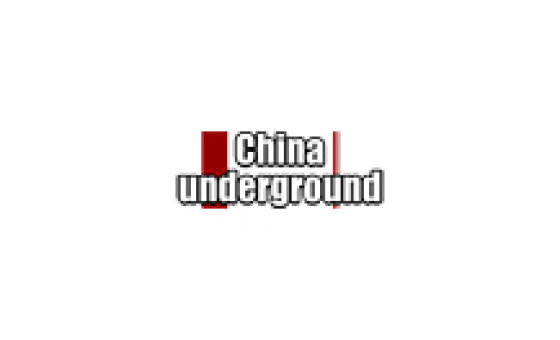 How to submit a press release to China-underground.com