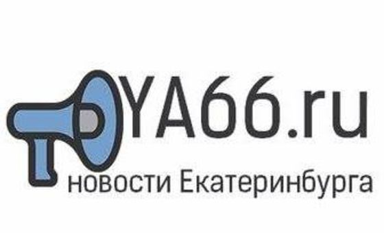 How to submit a press release to Ya66.ru