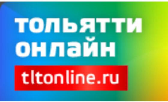 Добавить пресс-релиз на сайт Тольятти Онлайн