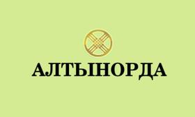 Добавить пресс-релиз на сайт Алтын-орда
