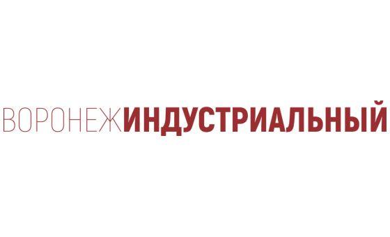 Добавить пресс-релиз на сайт Воронеж индустриальный