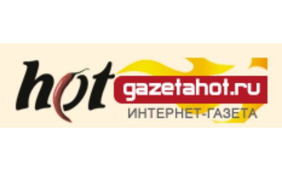 How to submit a press release to Gazetahot.ru