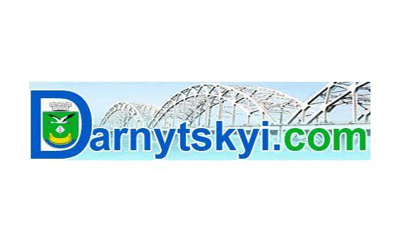 Добавить пресс-релиз на сайт Darnytskyi.com