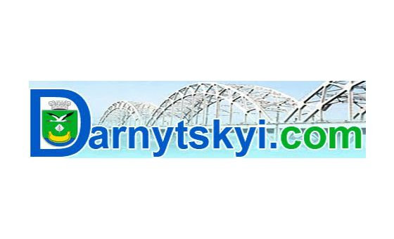 How to submit a press release to Darnytskyi.com