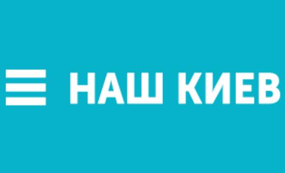 Добавить пресс-релиз на сайт Наш Киев