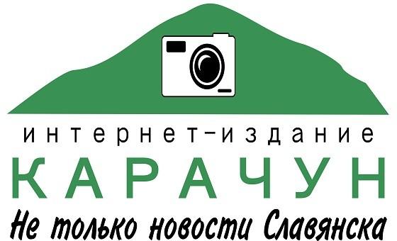 How to submit a press release to Karachun.com.ua