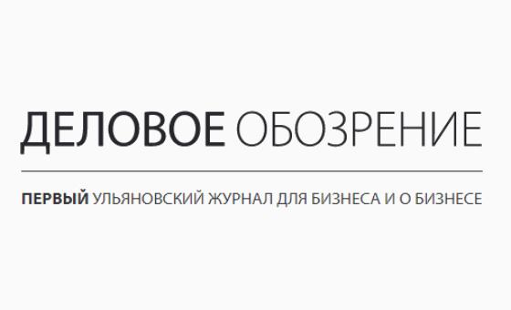 Добавить пресс-релиз на сайт Деловое обозрение