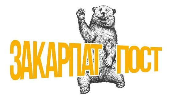 Добавить пресс-релиз на сайт Zakarpatpost.net