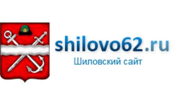 Shilovo62.ru