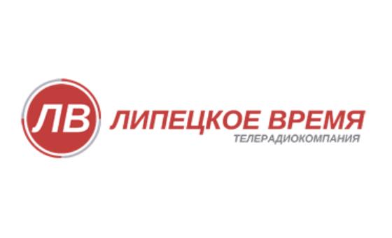 Добавить пресс-релиз на сайт Lipetsktime.ru