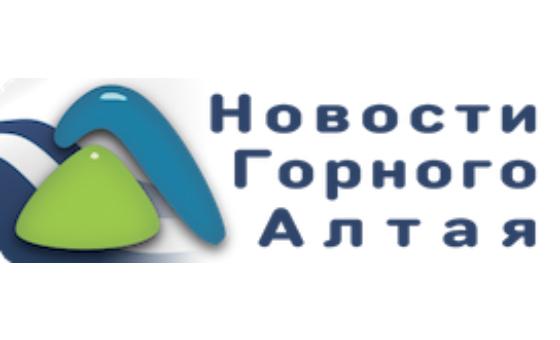 Добавить пресс-релиз на сайт Gorno-altaisk.info