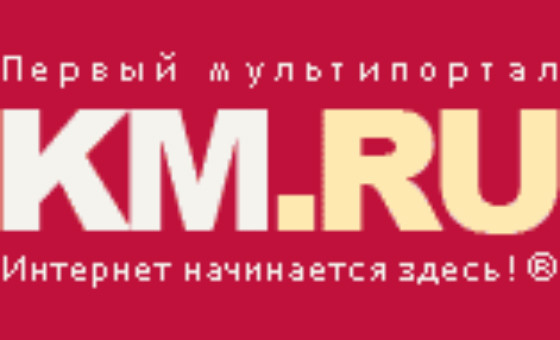 How to submit a press release to Km.ru