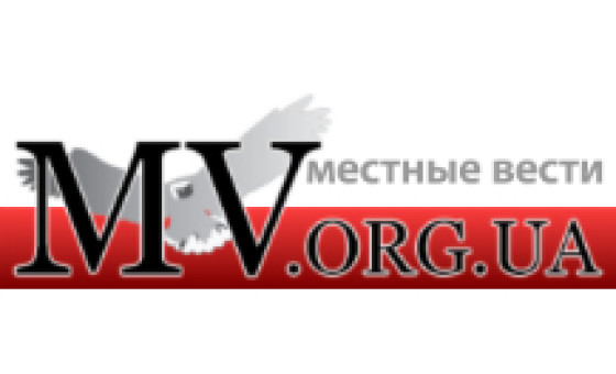 How to submit a press release to Mv.org.ua