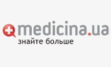 How to submit a press release to Medicina.ua
