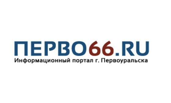 Добавить пресс-релиз на сайт Перво66.ru