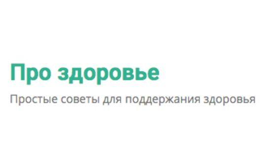 Lednevnn.ru