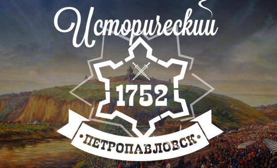 Добавить пресс-релиз на сайт History1752